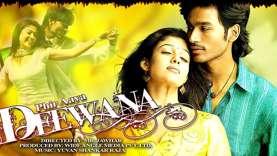 Amazon com: Watch Phir Aaya Deewana | Prime Video