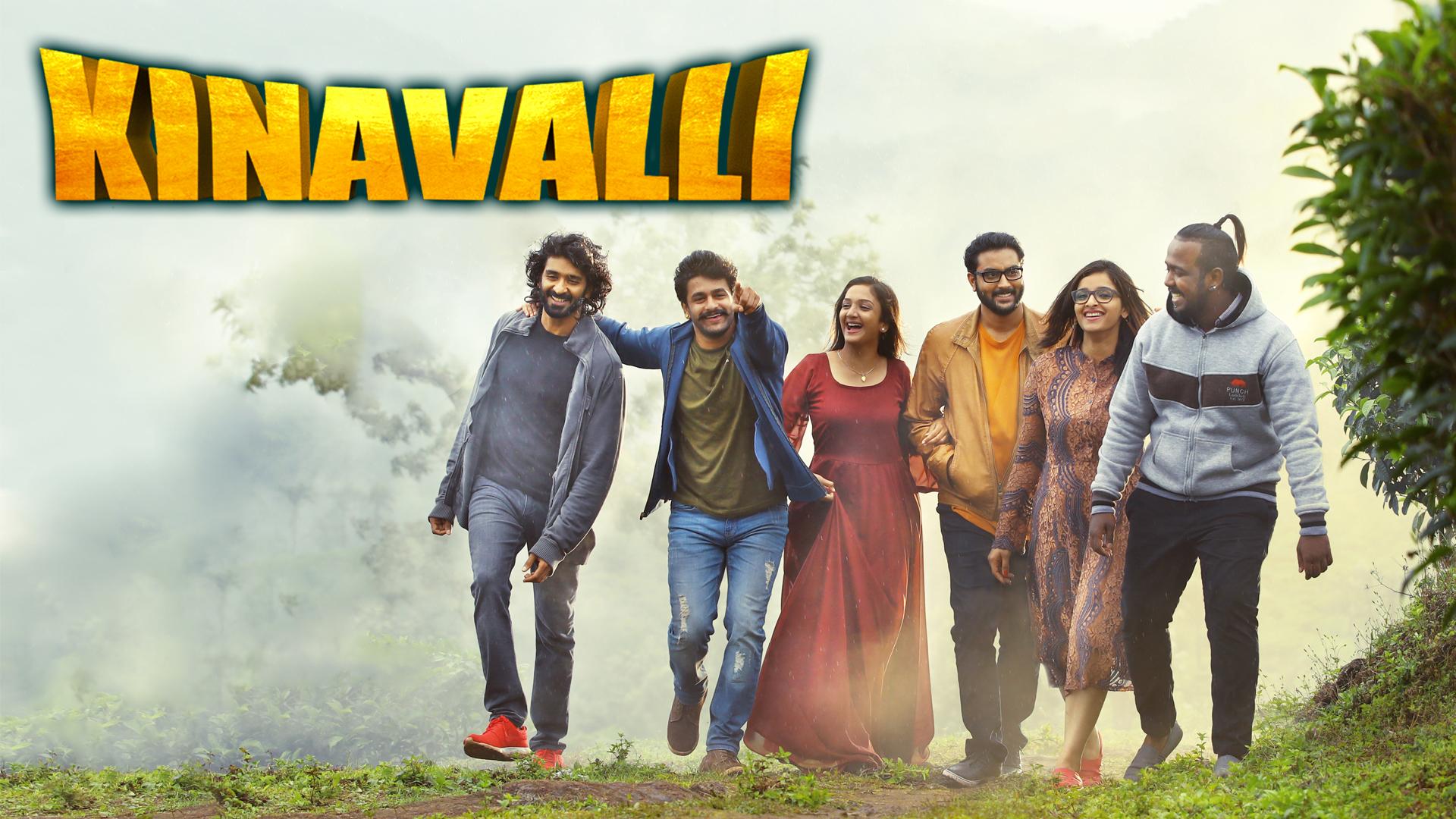 Kinavalli (Hindi)
