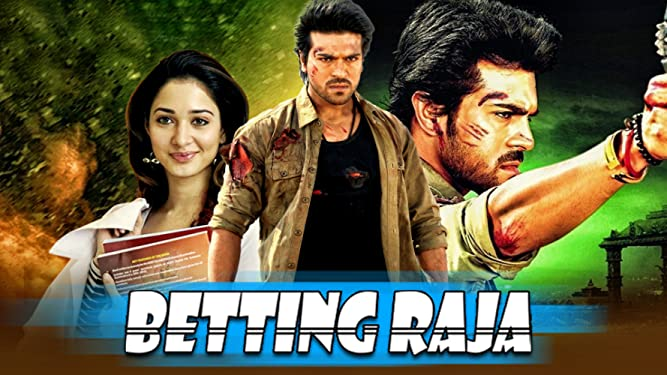 Betting raja movie images cleveland vs miami betting tips
