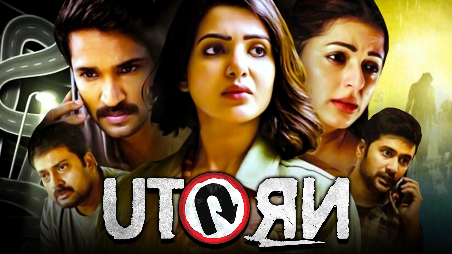 U Turn (Hindi)
