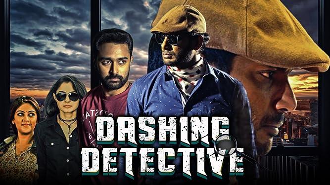 Watch Dashing Detective | Prime Video