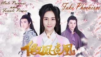 Fake Phoenixes, Male Princess and Female Prince
