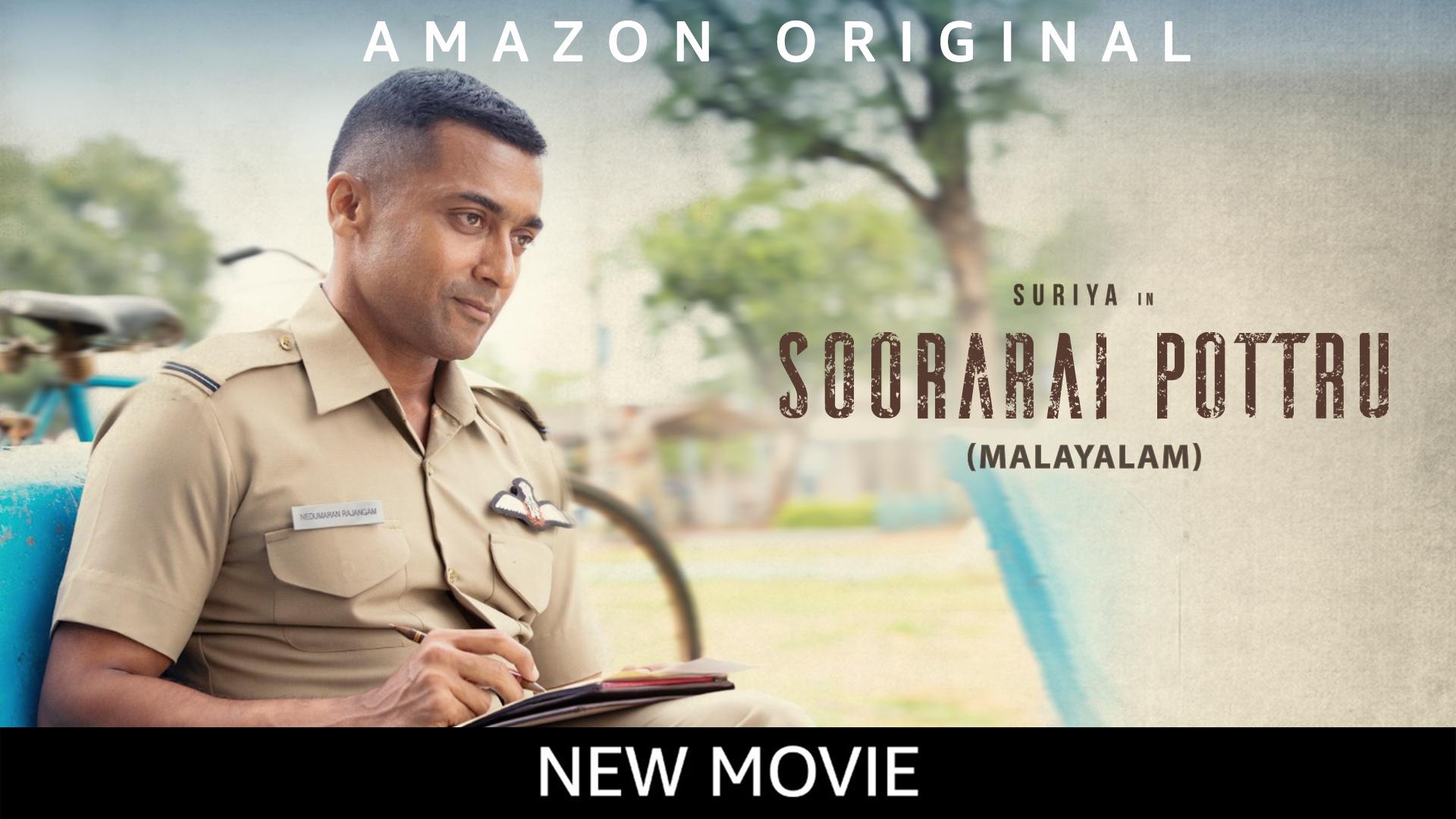 Soorarai Pottru (Malayalam)