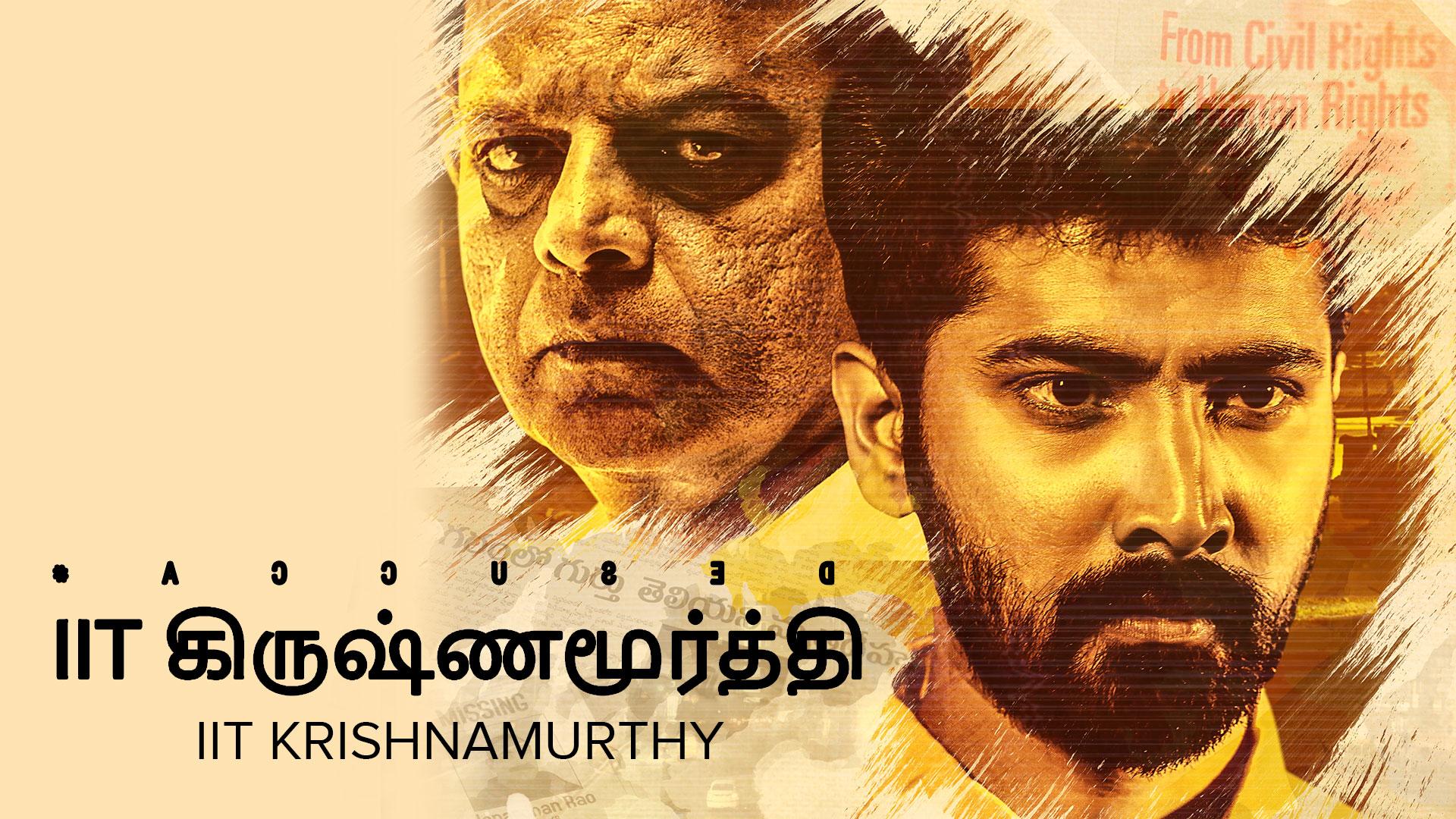 IIT Krishnamurthy (Tamil)
