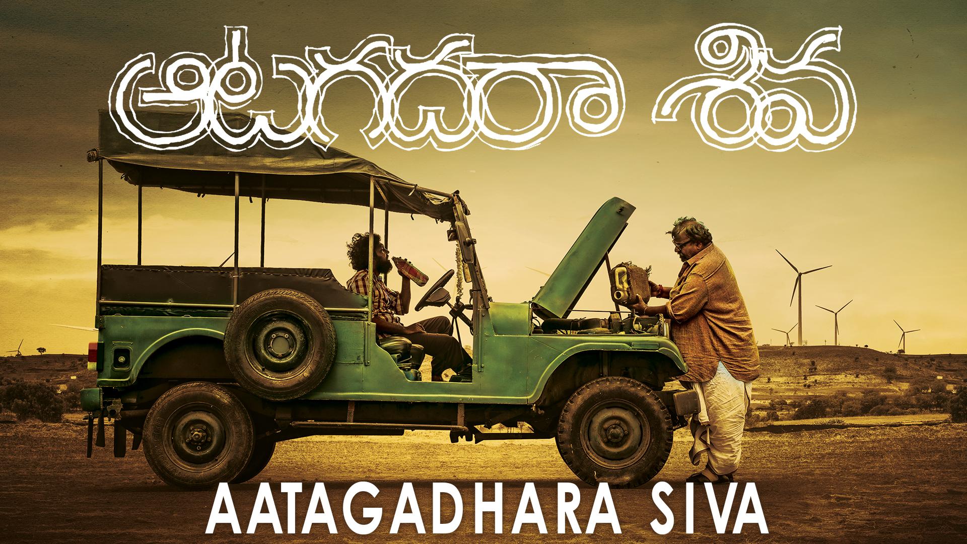 Aatagadharaa Siva