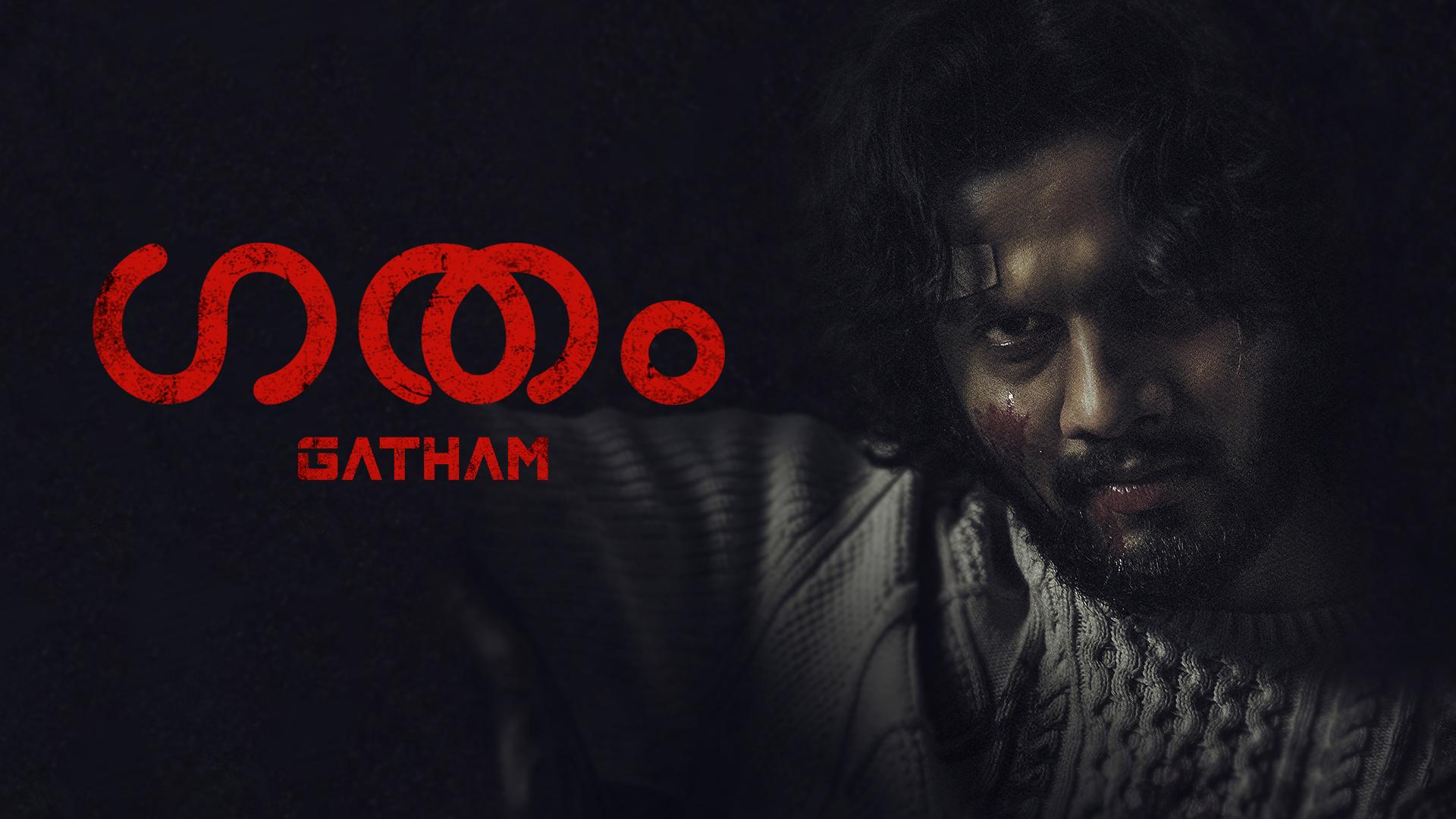 Gatham (Malayalam)