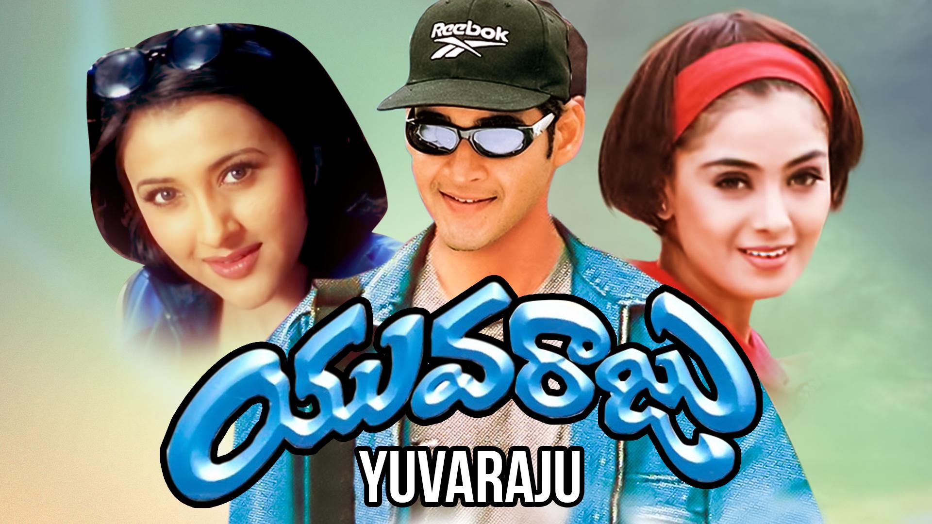 Yuvaraju