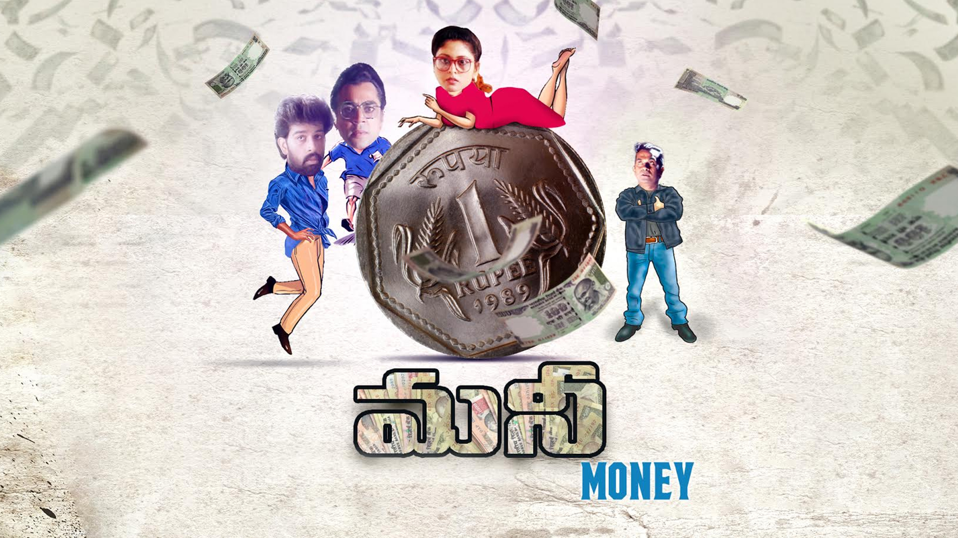Money (Telugu)