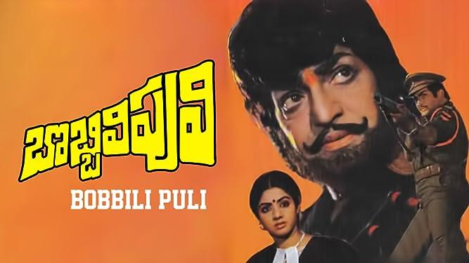38ఏళ్ల బొబ్బిలిపులి - TNILIVE Special Movies - Bobbili Puli Completes 38 Years - Sambhavam....