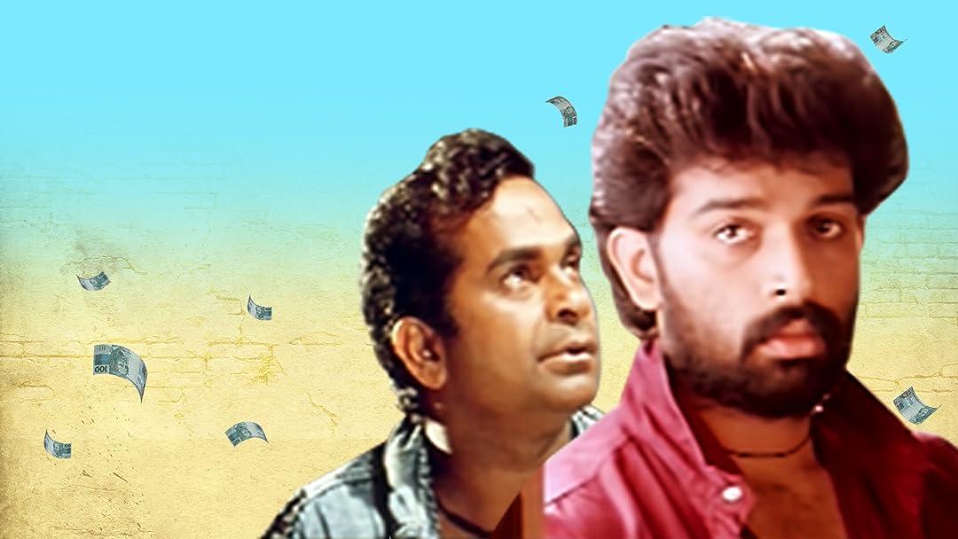 Watch Money Money (Telugu) | Prime Video