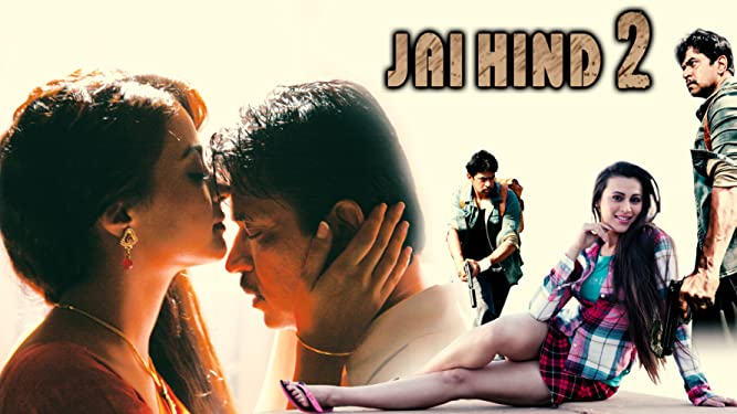 Amazon com: Watch Jaihind 2 | Prime Video