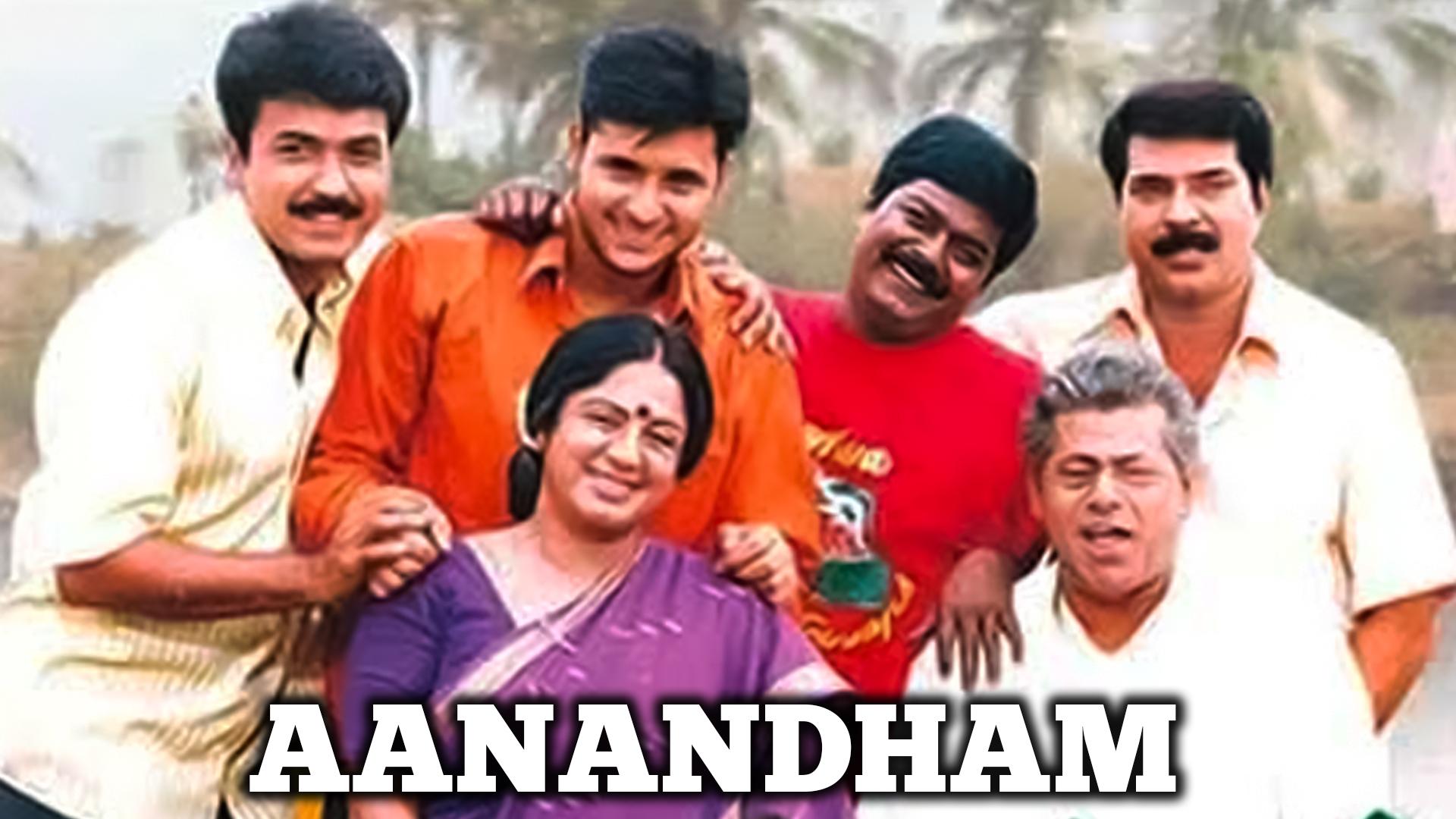 Aanandham