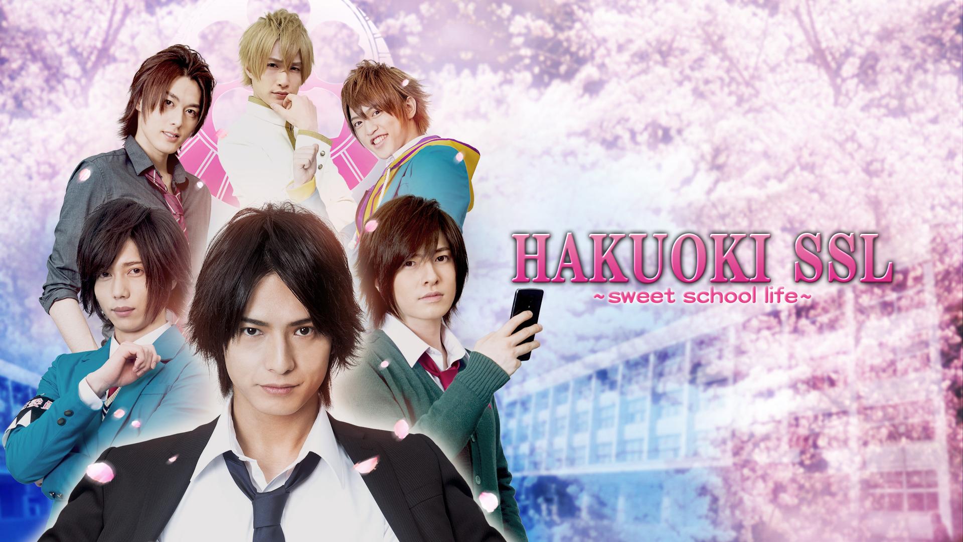 Hakuoki SSL-sweet school life-