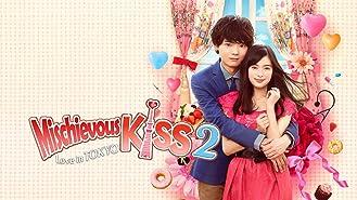 Mischievous Kiss2:Love in Tokyo