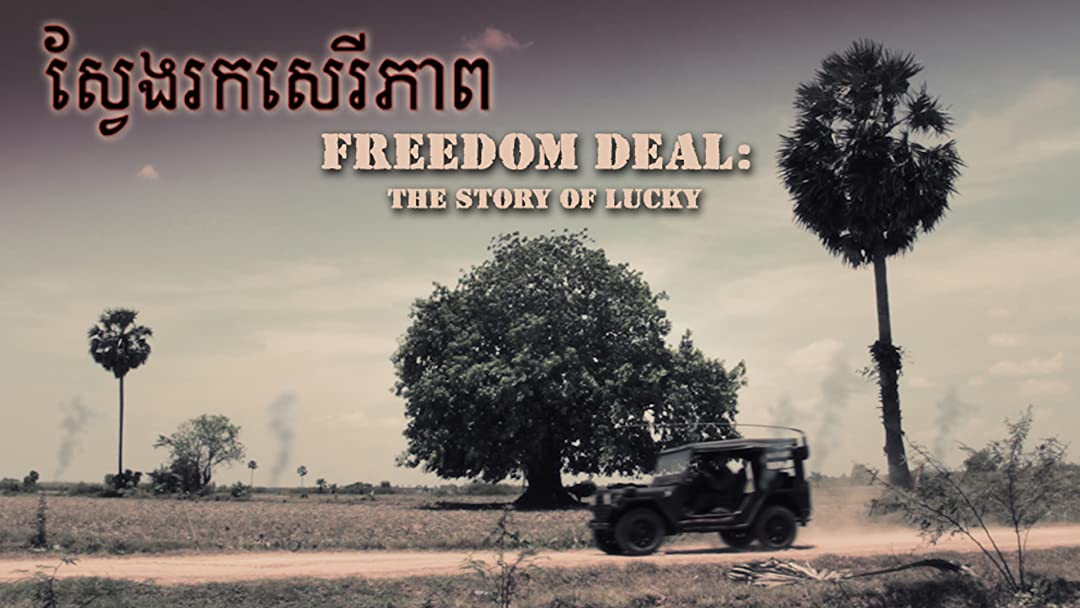 Amazon com: Watch 'FREEDOM DEAL' Vietnam War Historical